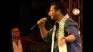 "Yousef Arafat - Reda Wallah ""Ramallah Concert"" / يوسف عرفات - رضا والله"