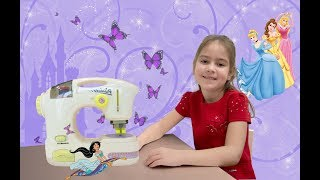 Sofia Imaginary Play w/ Princess Boutique & Toy Sewing machine       /// Miss Sofia