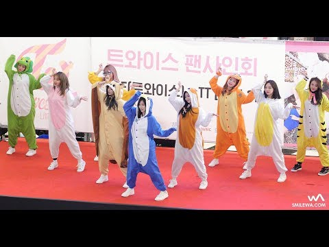 161204 TWICE (트와이스) 'JELLY JELLY' (동물 잠옷 ver.) 4K 직캠 @여의도 팬사인회 4K Fancam by -wA-