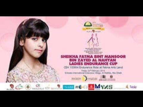 Sheikha Fathma Bint Mansoor Bin Zayed Al Nahyan Ladies Endurance Cup (23.2.2018)