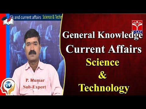 TRT - SA    GK - Science & Technology    P. Kumar