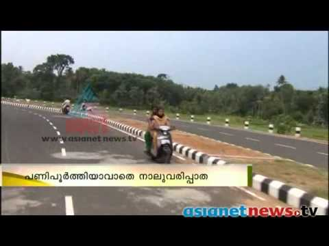 Kothamangalam -Kochi   four-lane road  still under construction