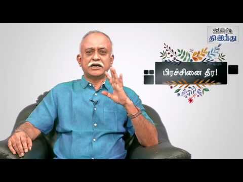 Vazhvu Inithu E23 | Solve Your Problems! | Tamil The Hindu