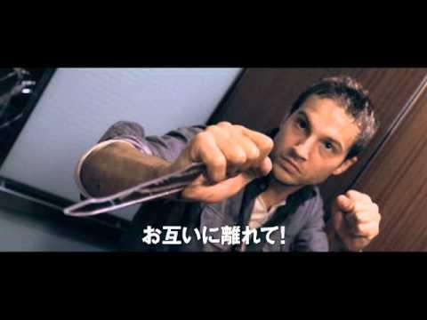 【映画】★デビル(あらすじ・動画)★