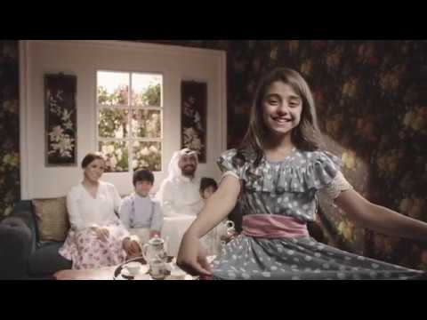 Kuwait Credit Bank TVC