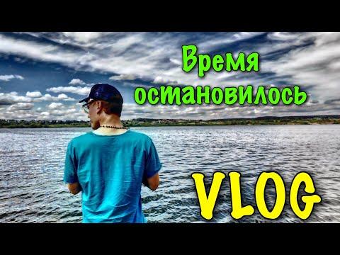 влог / там очень красиво полет на Mavic Air /  вкусные манты / Миняев Илья