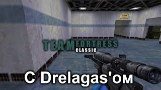 [Обзор] Team Fortress Classic