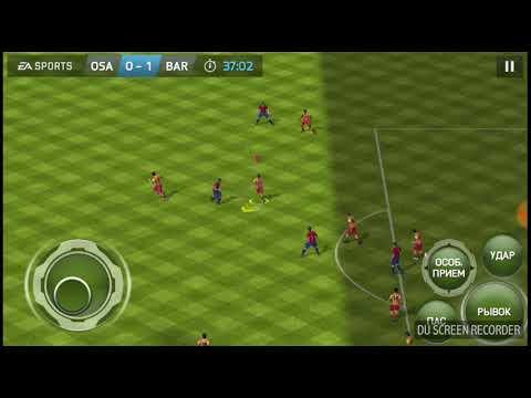 Финты в Fifa14