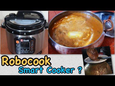 Dal Makhani Recipe|Robocook Electric Cooker में बनाई केसर ढाबे की दालमखनी|Amritsar Style Dal Makhani