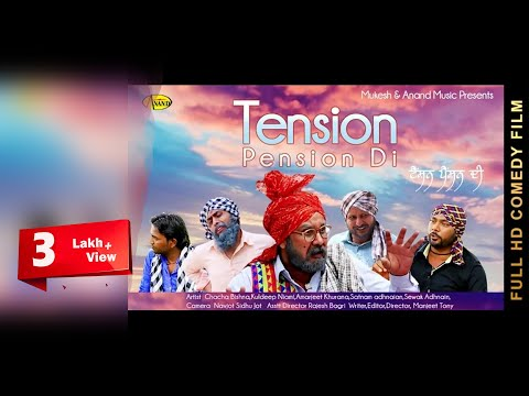 Chacha Bishna IITension Pension Di II  Anand Music II New Punjabi Movie 2016