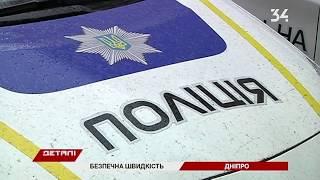 Почему полиция не может наказывать водителей, превышающих скорость 50 км/час?