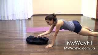 MyWayFit- Фитнес клуб дома (Упражнения: пресс,ягодицы,руки)