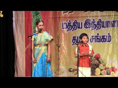 Neeya & Nisha Song - 2014 Tamil New Year
