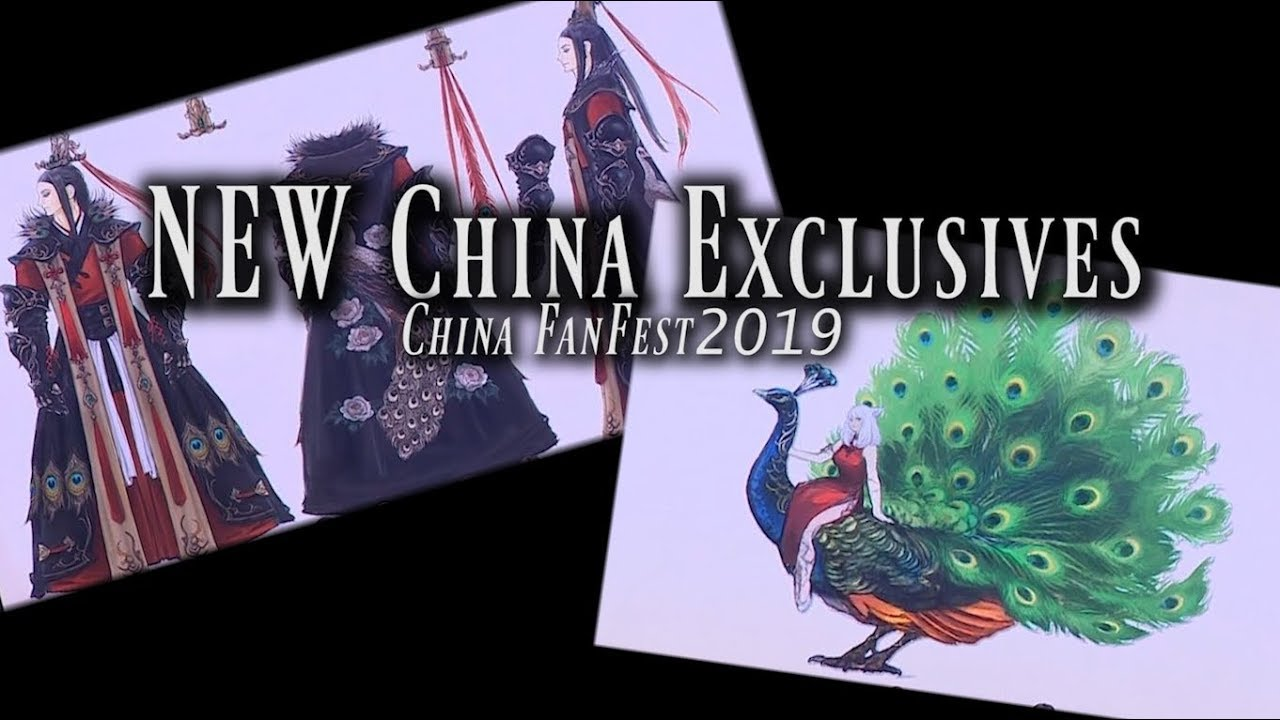 FFXIV: New China Exclusive Peacock Mount & Glamour!