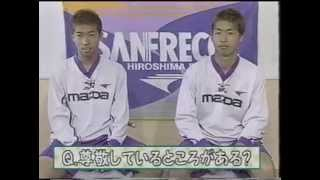 2003年 森崎和幸・森崎浩司インタビュー.