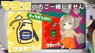 【スプラ2】復活したフェス楽しみます!!