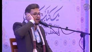 تلاوة ممثل العـراق في المسابقة الدولية القرآنية في ايران القارئ محمد رضا سلمان (المرحلة التمهيدية)