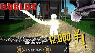 (BIG CODE) Roblox Ghouls: Bloody Nights | 12,000 YEN! + Recontinuing of Exclusive codes