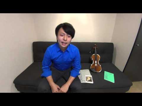 Seiji Okamoto introduction - Sibelius Violin Competition 2015