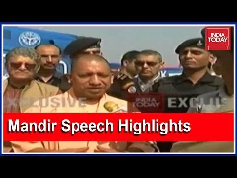 Highlights Of Yogi Adityanath's 'Ram Mandir' Speech At Ayodhya