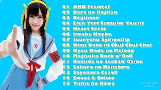 【My Playlist】Best of AKB48 - Collection 5