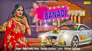Banadi by Rahul Puthi Mp3 Song Download
