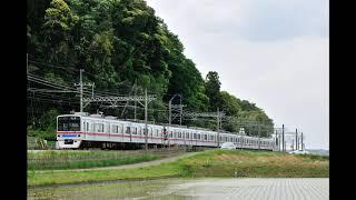 京成3400形 モハ3431形 京成佐倉→(快速)→押上