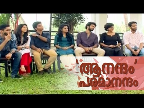 Team Anandam: Chat With Cast & Crew | 28th October 2016