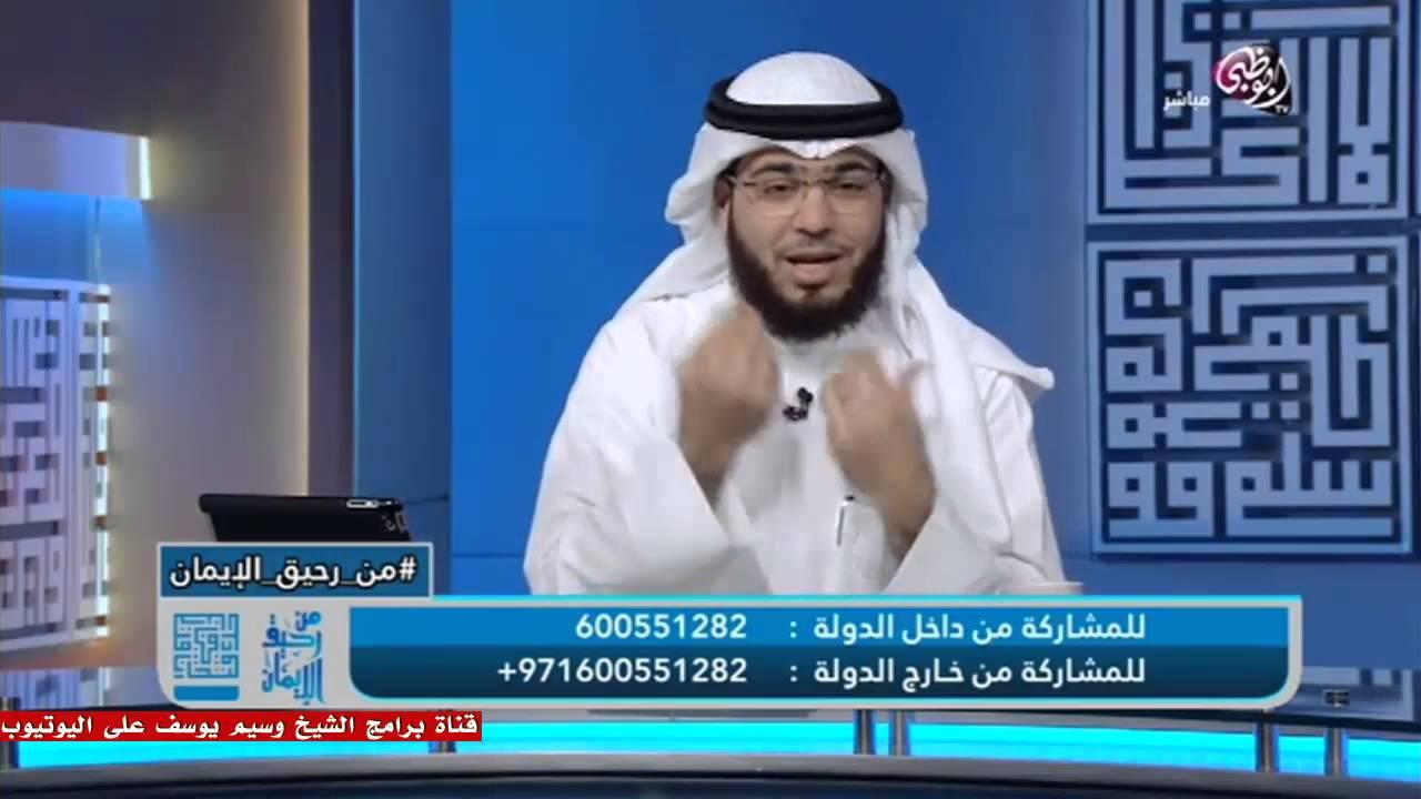    من رحيق الإيمان    الحلقة ( 61 )    15/06/2015    وسيم يوسف    الإستعداد لرمضان   