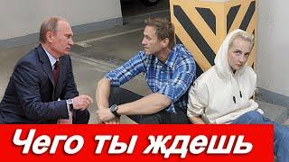 🔥Двойной мир Хабаровска🔥  Навальный о планах Путина 🔥