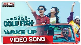 Wake - Up Video Song |Operation Gold Fish Songs|Aadi, Sasha Chettri, Nitya Naresh|Sricharan Pakala