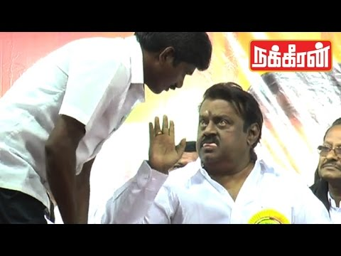 Vijayakanth Funny Reactions with Vaiko & Thiruma ! | TN Elections 2016