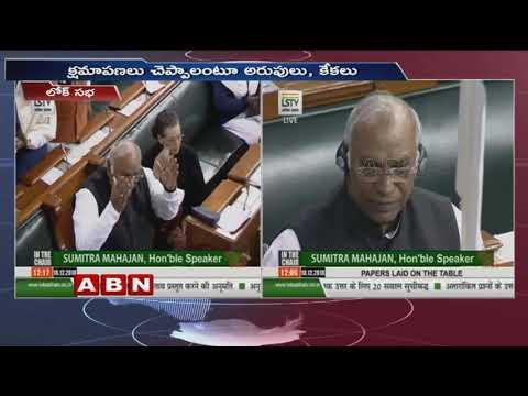 BJP MPs Hold Placards Against Rahul Gandhi in Lok Sabha, Sonia Visibly Upset | ABN Telugu