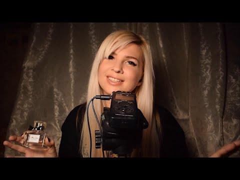 ASMR- Мой парфюм/My Perfume. Russian Whispers.