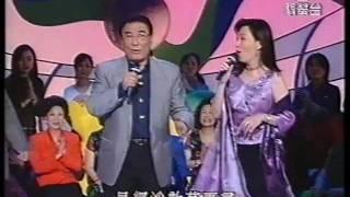 譚炳文 森森 - 舊歡如夢