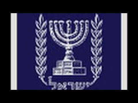 All of Palestine Mandate Was For the Jews