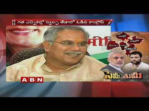 Political heat begins in Chhattisgarh | Chhattisgarh Election Opinion Poll 2018