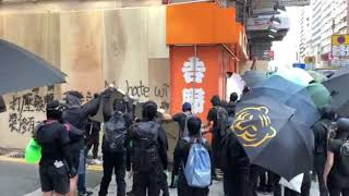 Hong Kong Protests Tourist Interview