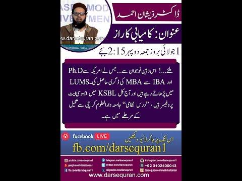 "LIVE: Dr. Zeeshan Ahmed ""Kamyabi Ka Raaz"""