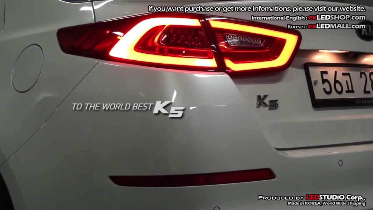 exLED 2013 KIA The New K5(Optima) Tail Lights 2Way Turn-Signal u0026 Backup Lights LED Modules - YouTube & exLED 2013 KIA The New K5(Optima) Tail Lights 2Way Turn-Signal ...