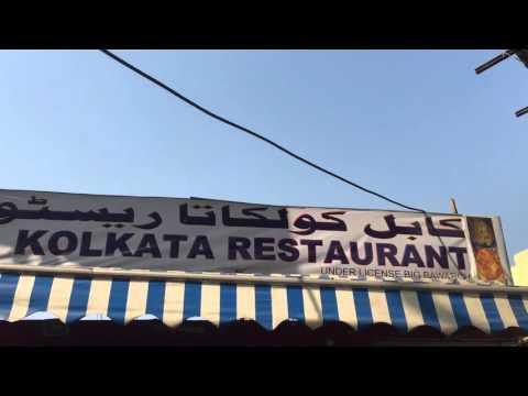 Kabul Kolkata