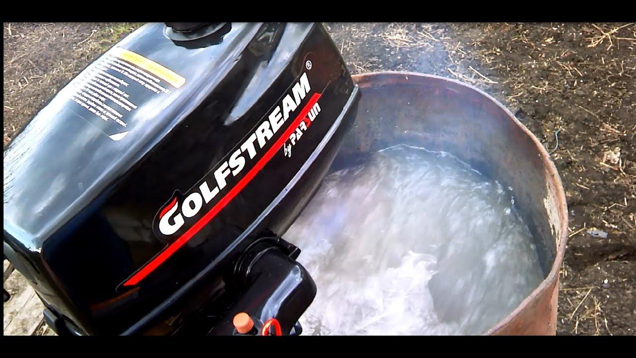 как разобрать лодочный мотор гольфстрим