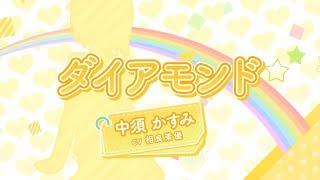 ラブライブ!虹ヶ咲学園スクールアイドル同好会〜ウルトラゲームス イメ...