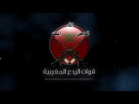 اقوى 5 دول عربية في الهكر