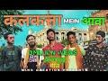Kolkata Rap Song(Official Music Video)   RAP   Kolkata Mein Aawa   Mind creation