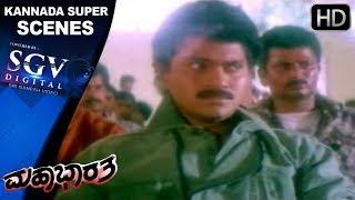 Darshan and Vinod Raj Scene  - Kannada Super Scenes   Mahabharatha Kannada Movie