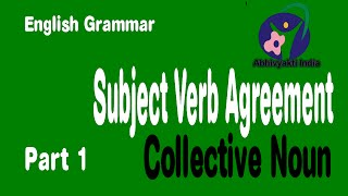 subject verb agreement / Rules / English grammar / collective noun / SBI PO/ SSC CGL  / Part 1