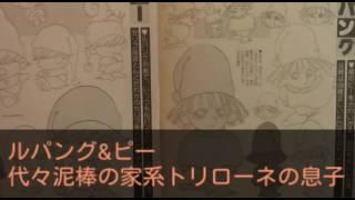 名倉靖博氏の代表作、心温まる作品です。マイアニメ1984年8月号付録.