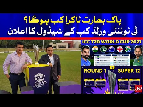 ICC T20 World Cup Schedule Announced - Pakistan vs India T20 Match