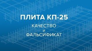 видео Балка ДБ-39: проверка качества